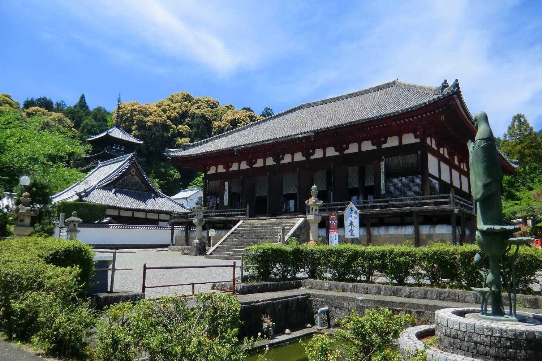 Private Chef in Kashihara shi header
