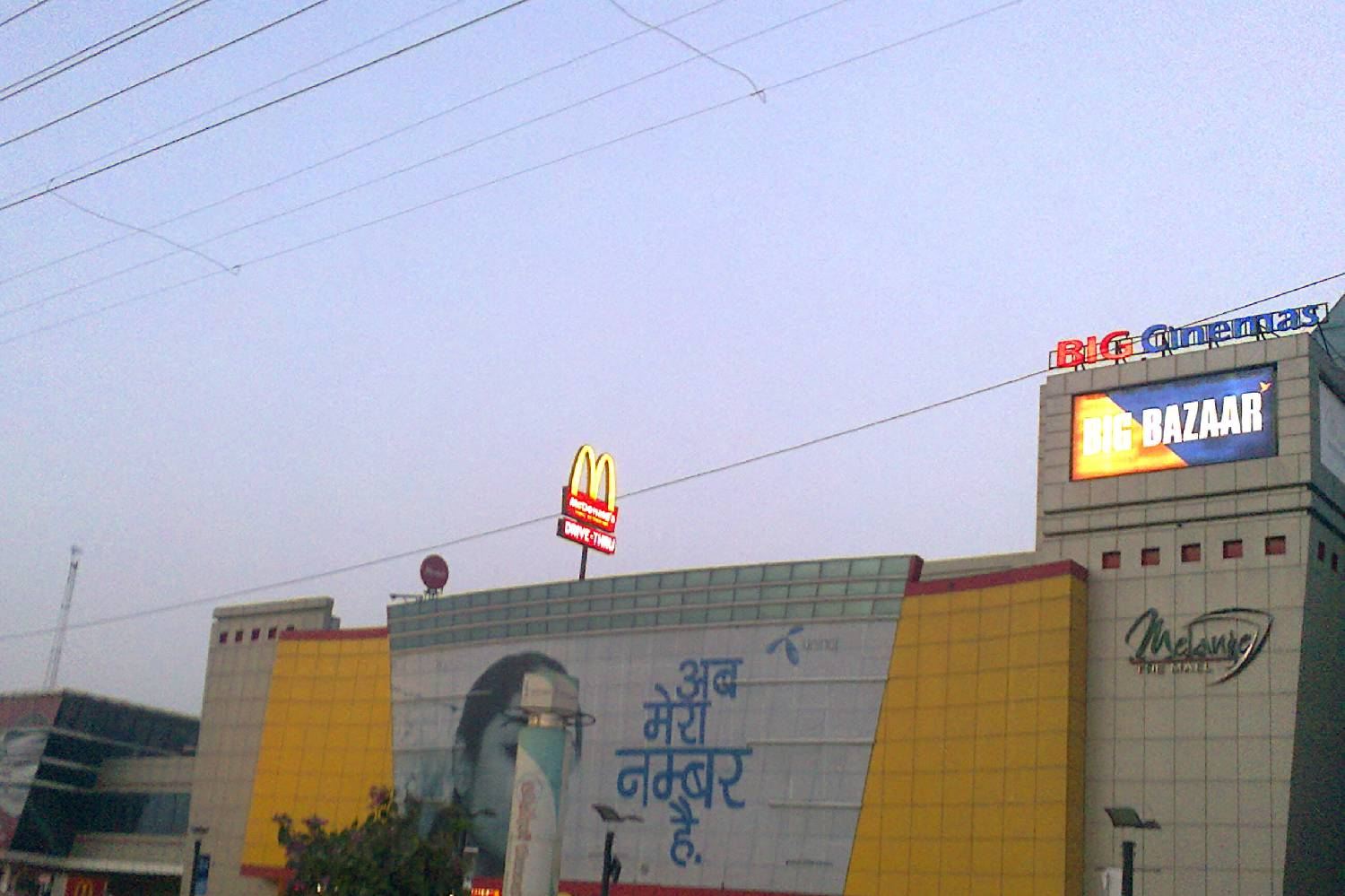 Private Chef in Meerut header