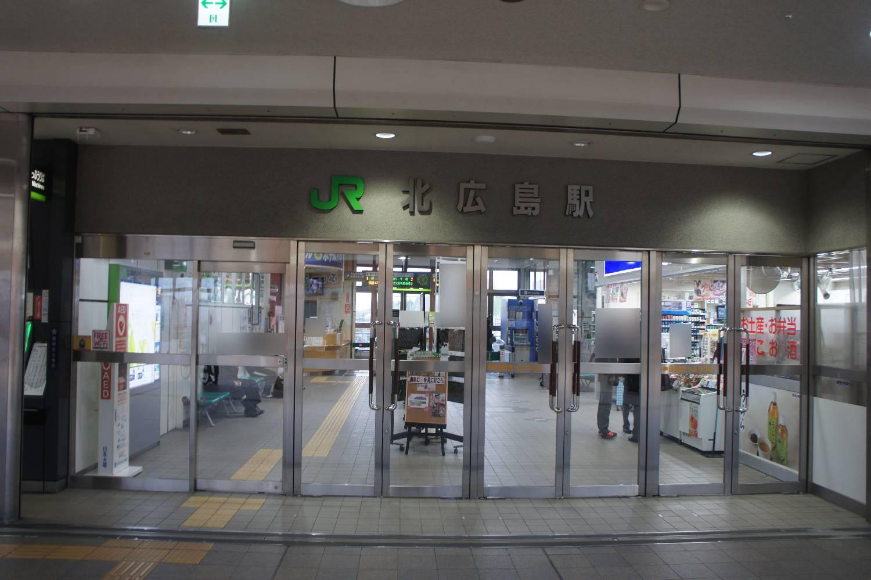 Private Chef in Kitahiroshima header