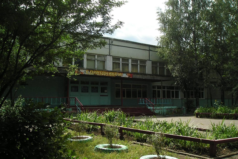 Private Chef in Syktyvkar header
