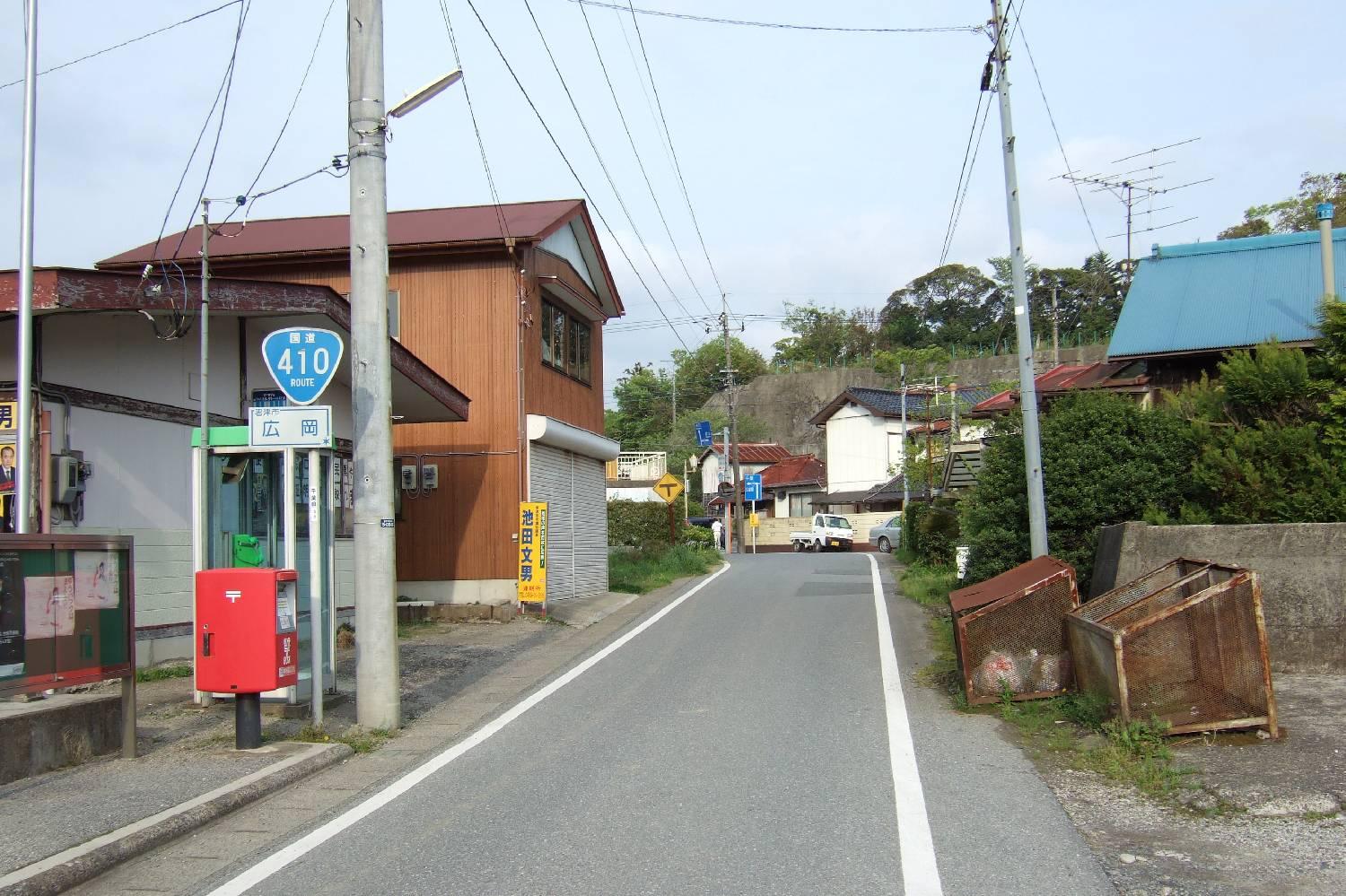 Private Chef in Kimitsu header