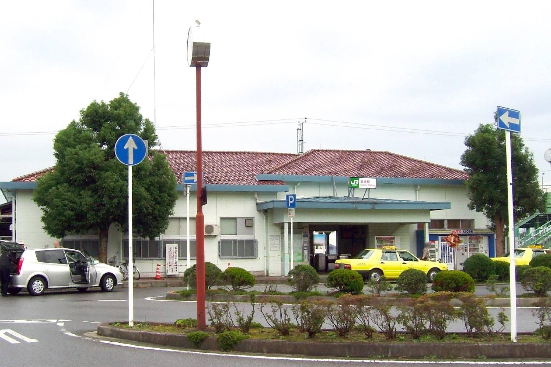 Private Chef in Tōgane header