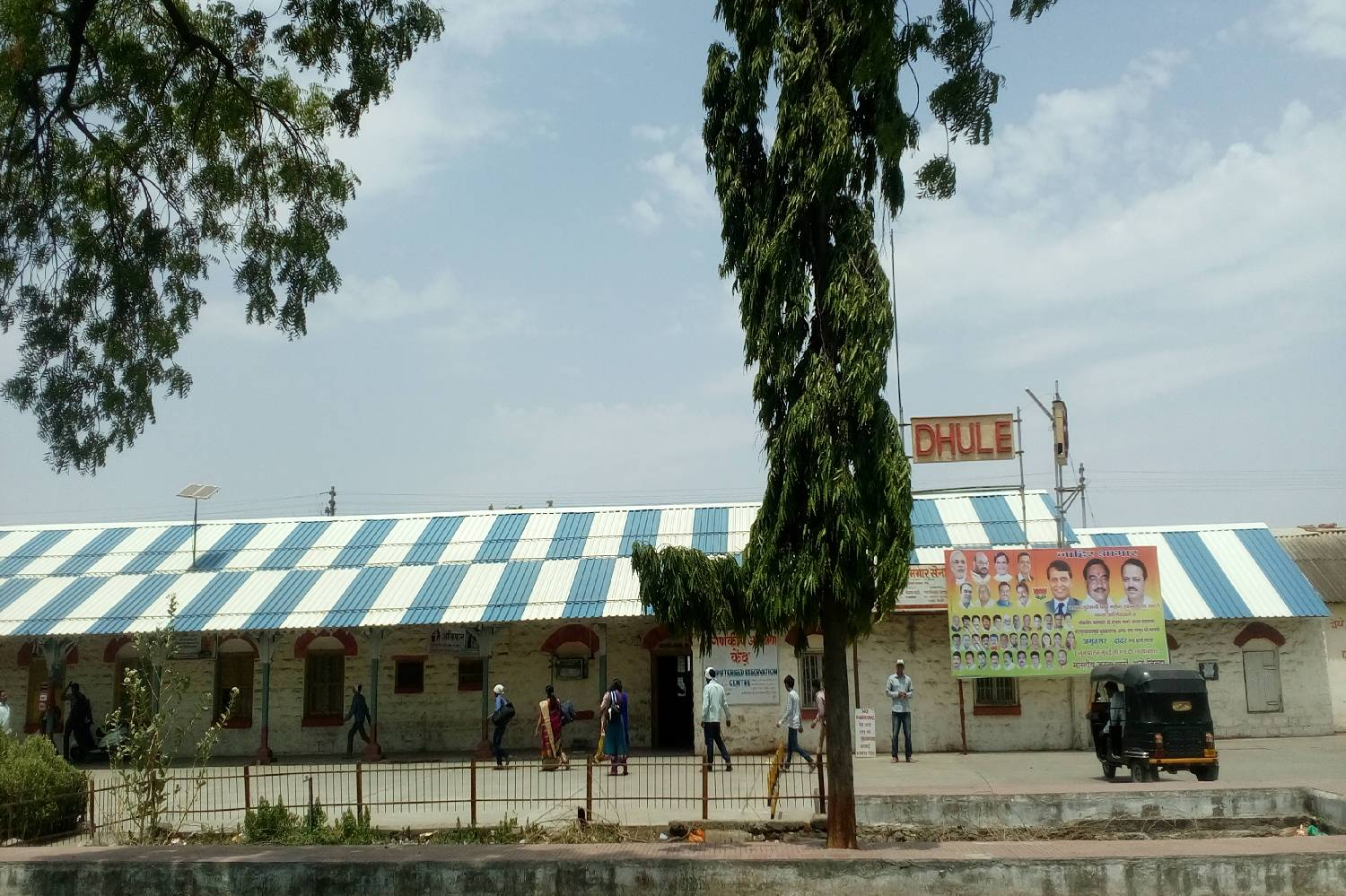 Private Chef in Dhule header