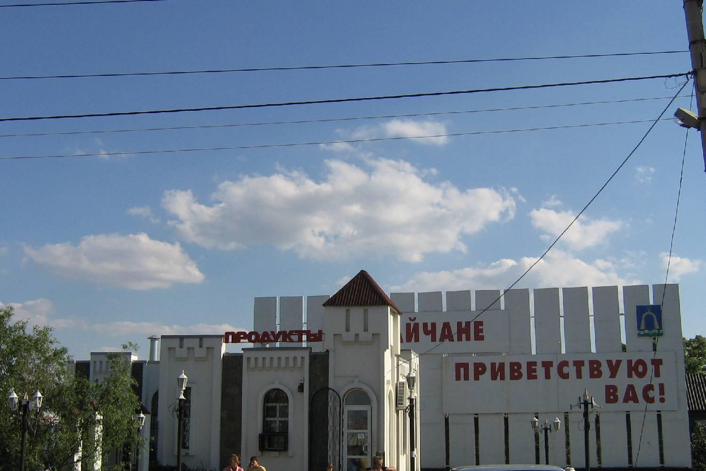 Private Chef in Bataysk header