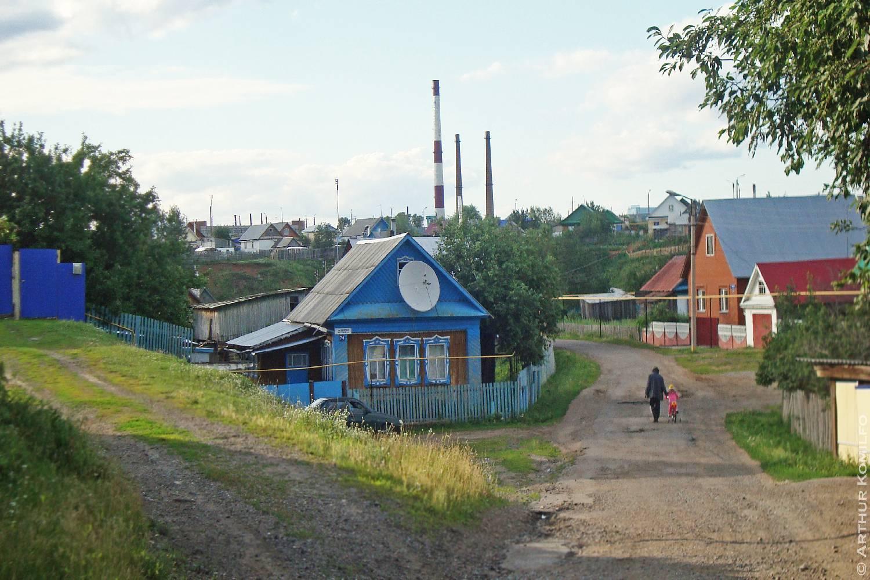 Private Chef in Neftekamsk header