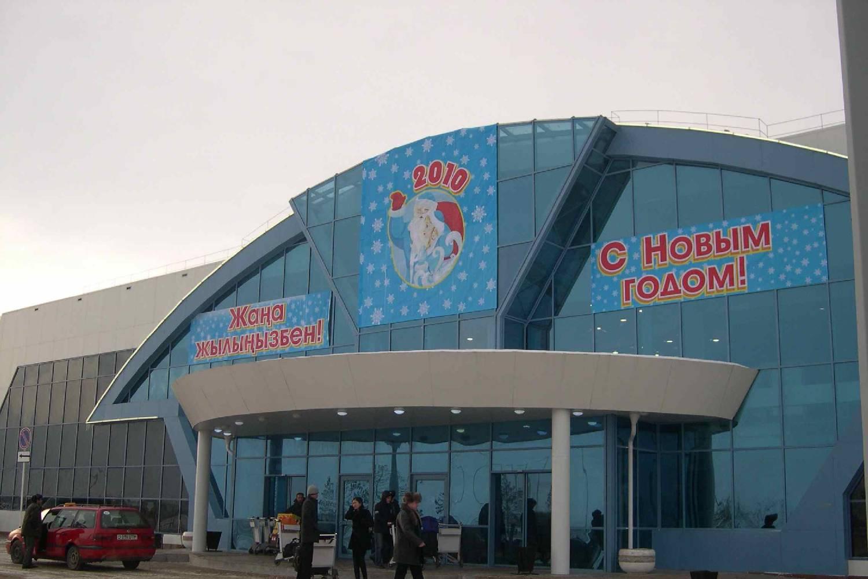 Private Chef in Aktobe header