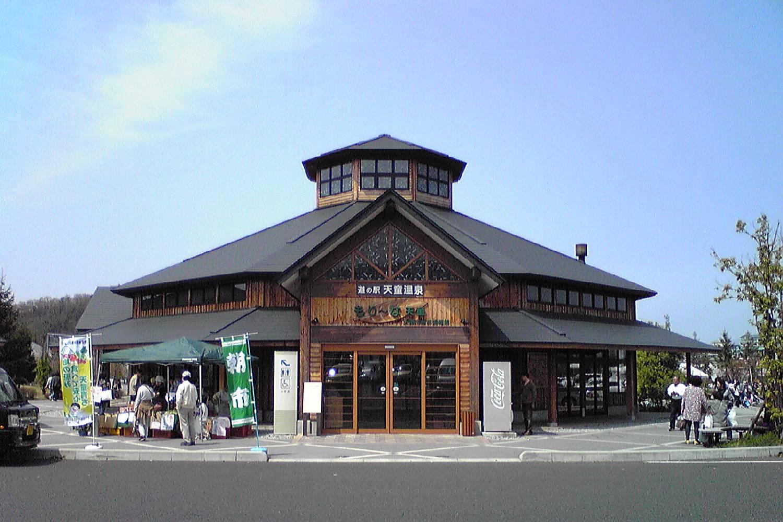 Private Chef in Tendō header