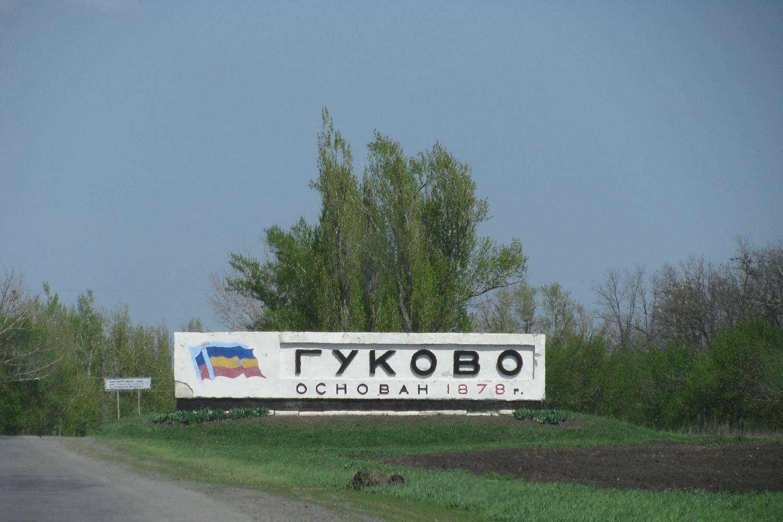 Private Chef in Gukovo header