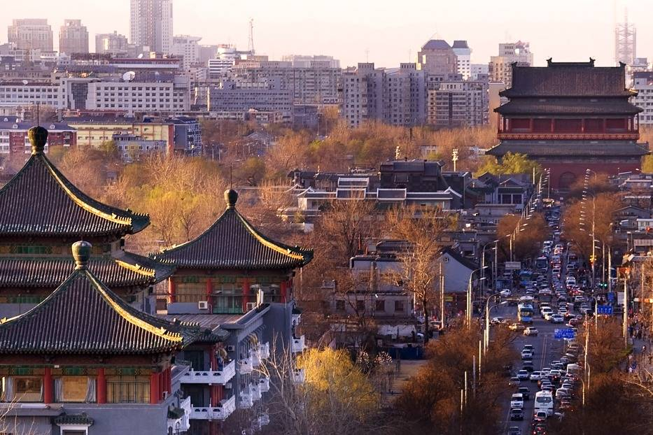 Amazing views of Beijing - Take a Chef