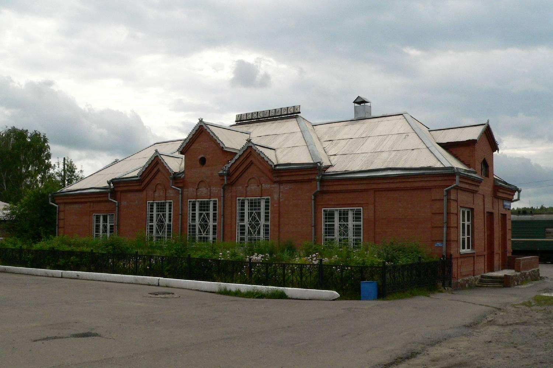 Private Chef in Lesosibirsk header