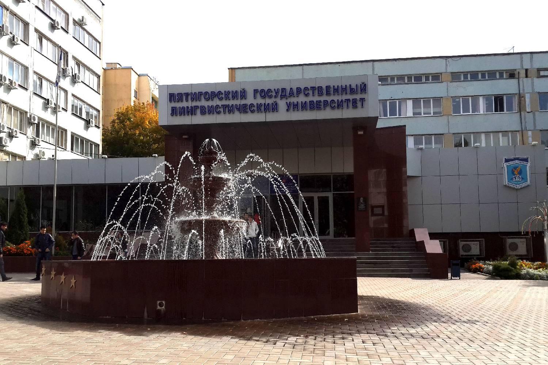 Private Chef in Pyatigorsk header