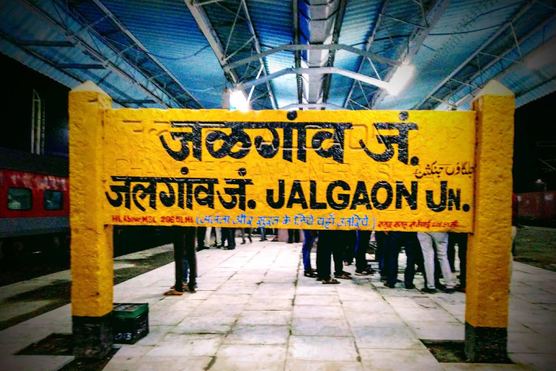 Private Chef in Jalgaon header