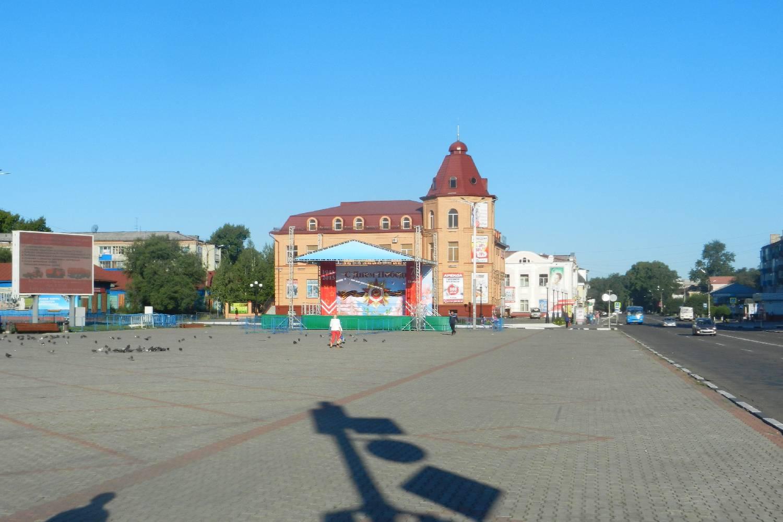 Private Chef in Belogorsk header