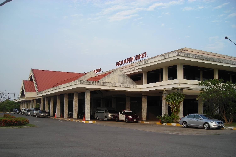 Private Chef in Sakon Nakhon header