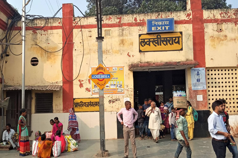 Private Chef in Lakhisarai header