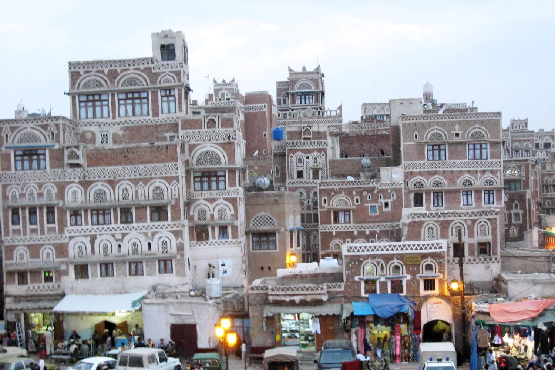 Private Chef in Sanaa header
