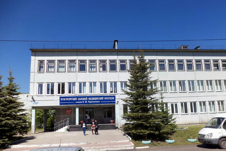 Private Chef in Krasnoyarsk header