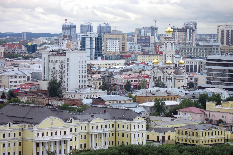 Private Chef in Ekaterinburg header